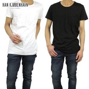 公式の店舗 ハン HAN KJOBENHAVN 正規販売店 メンズ 2パック半袖ポケットTシャツ メンズ 2 PACK PACK TEE HAN BLACK WHITE A56B B1C C1D D1E E01F E13F, WRAP TOP:151802ac --- blog.buypower.ng