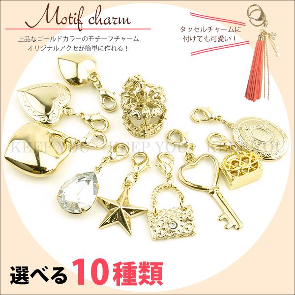 p-charm-001