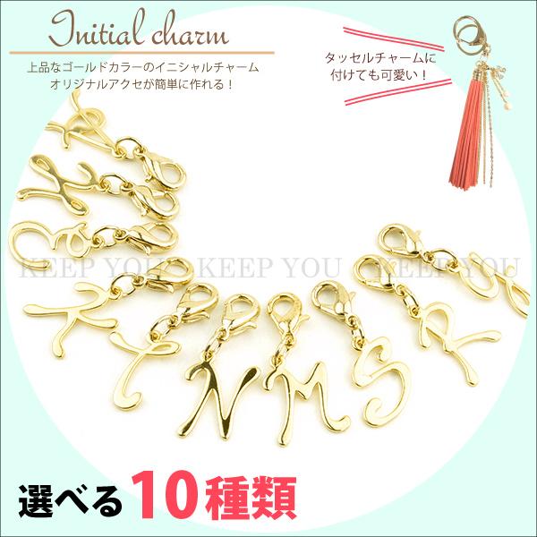p-charm-003