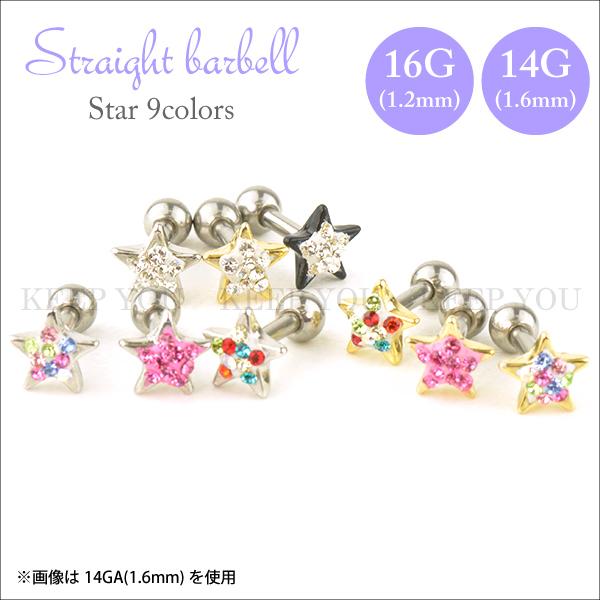 bp-bbl-star-02