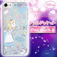 4223c7fa76 iPod touch6対応 ケース カバー ディズニー ファンタジーモーメント シェルジャケット.