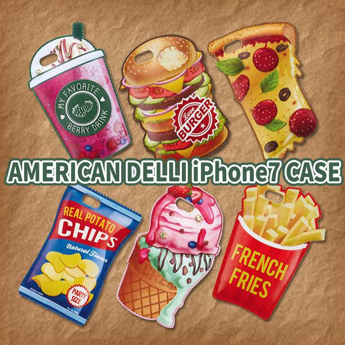 224ec8f11e iPhone iPhone7 アイフォン アイフォン7 アイフォーン アイフォーン7 アイホン アイホン7 apple アップル ケース カバー  iPhone ケース iPhone7 ケース iPhone カバー ...