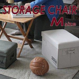 72980348d1 収納ボックス 収納ケース スツール ストレージボックス チェ...|総合通販サイト やるCan【ポンパレモール】