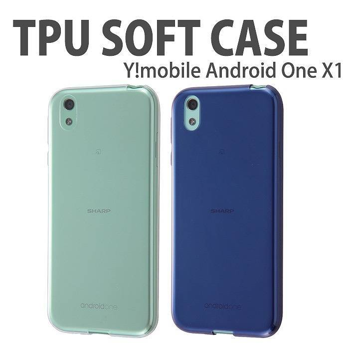 1cd0836873 Android One X1 androidonex1 Android One AndroidOne X1 Y!mobile Ymobile  アンドロイドワン アンドロイドワンX1 ケース カバー ソフト TPU 熱可塑性ポリウレタン ...