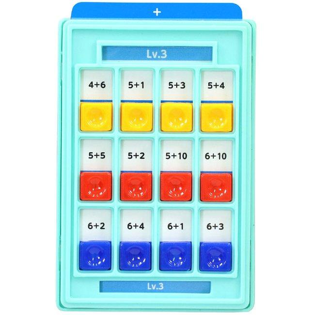 ポケットスタディ 足し算引き算セット たし算 ひき算 計算 算数 勉強 教材 知育玩具 楽しい 子供 アーテック 7412
