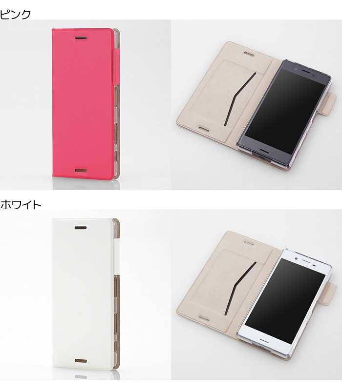 5f645848d9 so-04h sov33xperia x performance xperiaxperformance xperiax エクスペリア エックス  パフォーマンス エクスペリアエックス エクスペリアエックスパフォーマンス え ...