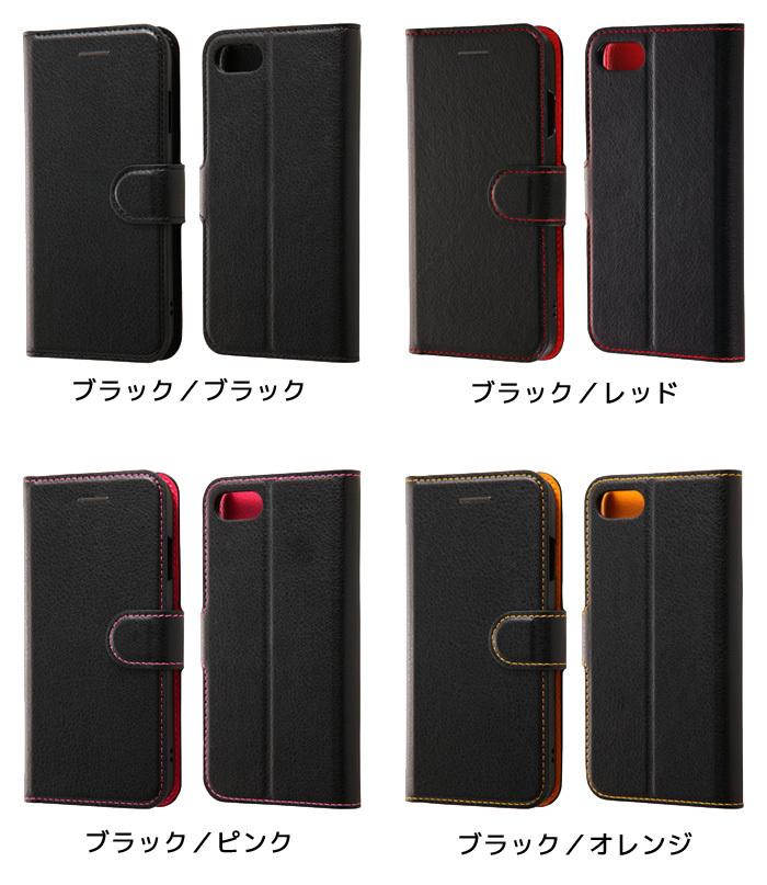 605e674ee6 iPhone7 2016年9月モデル 4.7インチ アイフォ... 総合通販サイト やるCan【ポンパレモール】