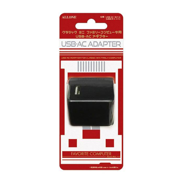 任天堂クラシックミニ用USB-ACア...