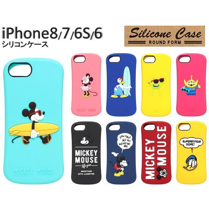 c663236db6 iphone 8 iphone8 アイフォン アイフォン8 ケース カバー ソフト シリコン シリコーン ソフトケース ソフトカバー シリコンケース  シリコンカバー シリコーンケース ...