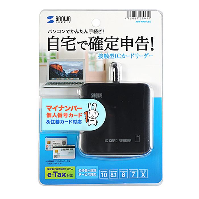ライタ リーダ ic カード 住民基本台帳用ICカードリーダライタ:シャープ