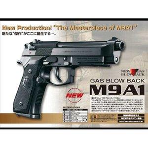 沸騰ブラドン ベレッタ M9A1 ガスブローバック 18歳以上対象 エアガン ガスガン ハンドガン Beretta 東京マルイ 4952839142542, 小田町 fd08c0c9