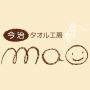 【今治】タオル工房 mao