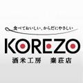 Korezo 秦荘店