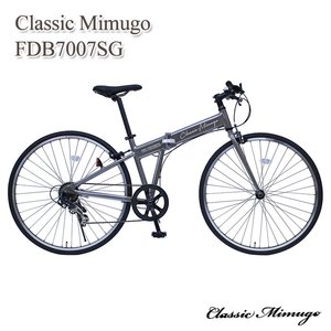 高品質の激安 【送料無料】 Classic Mimugo FDB7007SG | クラシックミムゴ クロスバイク 7段ギア ガンメタ MG-CM7007G, 西川町 3f85f275