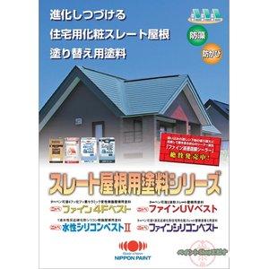 流行 水性シリコンベスト shop サフェーサー 15K【送料無料】日本ペイント, ミルキーフォックス:b961f4e2 --- lacreperiedeyouenn.fr