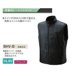 バーゲンで リョービ 充電式ヒ-トベスト BHV-B(B) XLサイス BHV-B(B) モバイルバッテリ付 新品 リョービ リョービ 充電式ヒ-トベスト BHV-B(B) XL 新品, Sabato:7fb61027 --- pyme.pe