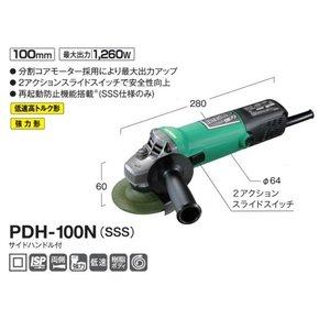 一流の品質 HiKOKI PDH-100N(SSS) 再起動防止機能搭載100mm電気ディスクグラインダー 低速高トルク形 単相100V 単相100V 新品 HiKOKI PDH 100N 新品 SSS ハイコ-キ 日立工機, マークスミュージック:44c2fa37 --- rise-of-the-knights.de