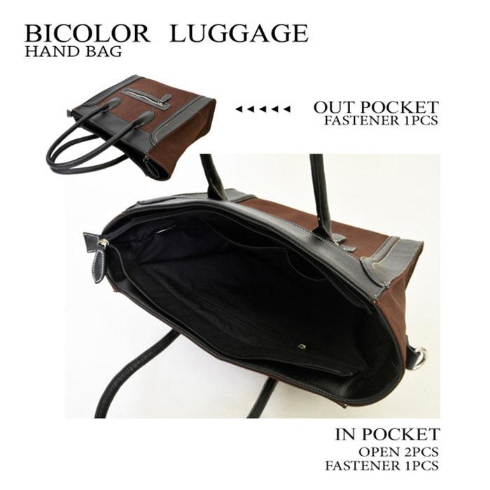 バイカラーラゲージバッグ トートバッグ ハンドバッグ 鞄 手提げ レディース 通勤 マザーズバッグ 大容量 ラゲージ風 送料無料