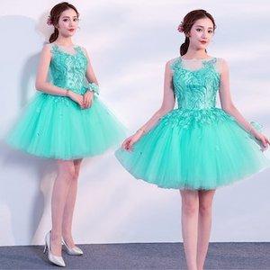 1eb36f4327655 グリーン カラードレス ミニ丈 二次会ドレス パーティードレ... Stylish2017 ポンパレモール