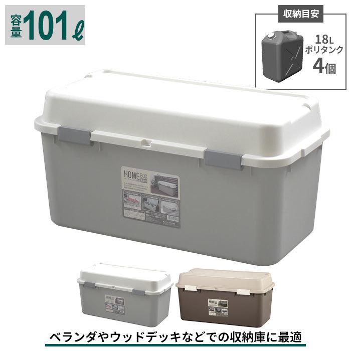 ホームボックス880