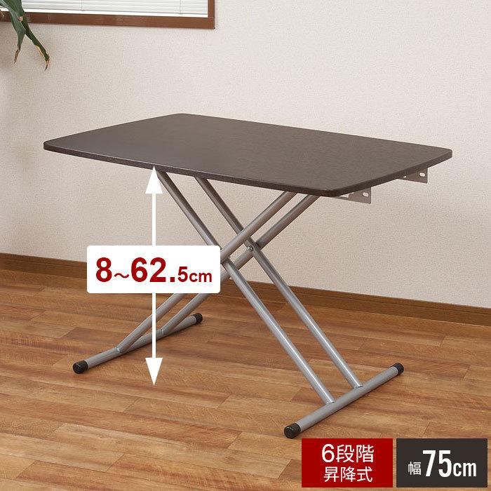 ダイニング テーブル 激安 アウトレットから探した商品一覧ポンパレ