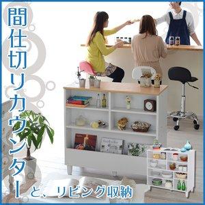 無料配達 間仕切りカウンター 900幅, ヤマナカコムラ ed85dad4
