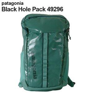 【メール便無料】 Patagonia パタゴニア 49296 ブラックホールパック パタゴニア 25L ブラックホールパック ベリルグリーン Black Pack Hole Pack 耐久性に優れたダブルジッパー式の多用途型パック「Patagonia Black Hole Pack」。, スサチョウ:b4dd3f87 --- fukuoka-heisei.gr.jp