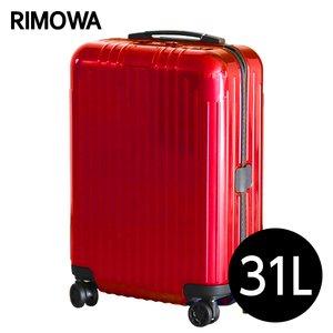 当店の記念日 リモワ RIMOWA エッセンシャル ライト キャビンS 31L 31L グロスレッド キャビンS ESSENTIAL Cabin Cabin S スーツケース 823.52.65.4 サルサエアーシリーズを継ぐ新モデル「ESSENTIAL LITE(エッセンシャル ライト)」。, Flystyle:1ccf9ed2 --- fukuoka-heisei.gr.jp