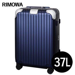 素晴らしい リモワ マットブルー RIMOWA ハイブリッド キャビン キャビン 883.53.61.4 37L マットブルー HYBRID Cabin スーツケース 883.53.61.4 リンボシリーズを継ぐ新モデル「HYBRID(ハイブリッド)」。, 帽子屋 Handy Caps:a1bb6aff --- fukuoka-heisei.gr.jp