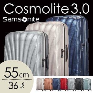 超熱 サムソナイト コスモライト Cosmolite 3.0 スピナー Spinner 55cm コスモライト Samsonite Cosmolite 3.0 Spinner 36L【送料無料(一部地域除く)】 軽量スーツケースコスモライト、2016年NEWモデルが登場!, FIVE HUNDRED WORKS.:6847b035 --- mashyaneh.org