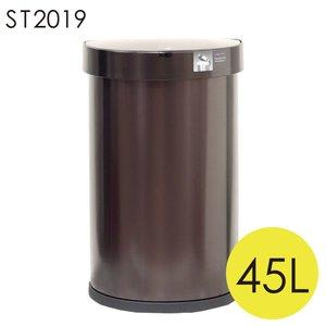 大注目 【売切れ御免】 シンプルヒューマン ST2019 セミラウンド センサーカン ポケット付 ダークブロンズ ステンレス 45L ゴミ箱 simplehuman, 株式会社セブン 288745e8