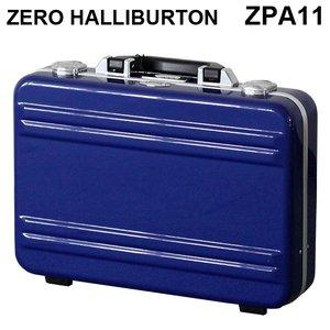 輝く高品質な ゼロハリバートン ZERO HALLIBURTON 80634 クラシック ポリカーボネート アタッシュケース フレームタイプ ZERO スモール フレームタイプ ブルー B4対応 80634 ZPA11-BL 軽量で衝撃に強く耐久性に優れたポリカーボネイト製アタッシュケース「ゼロハリバートン」。 送料無料!, 徳之島町:0b9c62f0 --- blog.buypower.ng