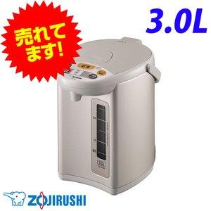 上品 象印 電動ポット 3.0L グレー CD-WY30-HA, SEMI-STYLE ba2235a0