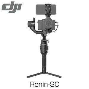 新品登場 DJI スタビライザー Ronin-SC (ローニンSC) CP.RN.00000040.01 【】, 現代質屋 夢市場 プレミア 407c0ed4