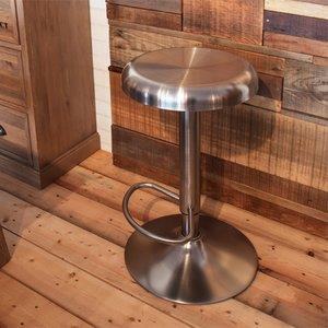 大流行中! RKC-271SV カウンタースツール 椅子 シルバー 椅子 いす チェア 家具 インテリア カウンタースツール【 インテリア】【送料無料】【9S8521】【メーカー直送品。2-4日営業日で発送予定】 バーやカフェの店内を意識した、少し大人なテイストです!!椅子 スツール 家具 インテリア リビング, 鑑定質屋 ゲンロク:8cf8591b --- showyinteriors.com