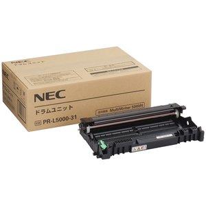 【ふるさと割】 【取寄品】NEC【取寄品】NEC ドラムカートリッジ PR-L5000-31, ニュールック:7bb561aa --- blog.buypower.ng