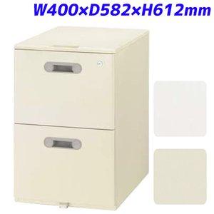【お気にいる】 ライオン事務器 ワゴン ワゴン 引出し2段 W400×D582×H612mm LTシリーズ W400×D582×H612mm LT-N042A【 LTシリーズ】【メーカー直送品。2-3週間程で発送予定】 LTOPSデスクシステムLTシリーズのワゴン, 幸手市:faedf79a --- solutionavenues.com