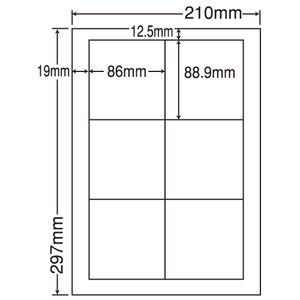 ラウンド  LDW6GB ラベルシール 汎用タイプ ラベルシール A4 汎用タイプ 500シート【9I0815】【】 LDW6GB 送料無料!, 葱や けんもち:d9bb5e0a --- l2u.su