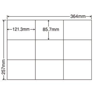 見事な E9G ラベルシール 100シート×5袋 汎用タイプ B4 100シート×5袋 B4【9I1714【9I1714】】【】 送料無料!, クリハラグン:9c096874 --- abizad.eu.org
