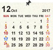 12月カレンダー棚卸用