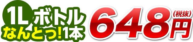 【送料無料(一部地域除く)】 グレープシードオイル / サンタプリスカ 1L×12本セット 大容量