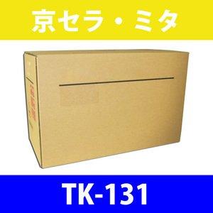 超ポイントアップ祭 TK-131 純正品 7200枚 7200枚 KYOCERA トナーカートリッジ   ※ TK-131【9J2526 純正品】 送料無料!, バレイビレッジ:0b776ef0 --- photoclocks.ie