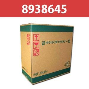 完璧 リサイクル コニカミノルタ 8938645 ブラック 即納 15000枚【送料無料】, マサニ電気株式会社 6273471f
