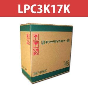 爆売り! リサイクル EPSON LPC3K17K ドラム ブラック ドラム 即納 ブラック 24000枚【送料無料 LPC3K17K】, dn e-shop:3796223c --- peggyhou.com