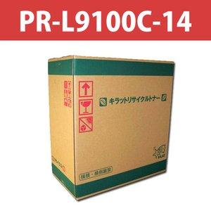 品質検査済 リサイクルトナー NEC PR-L9100-14 ブラック 【即納】   ※ 【9J3311】, 整備工具のストレート dda35707