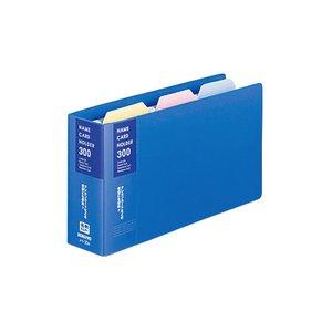 6c393242ae22 コクヨ ポンパレ 名刺ホルダー(替紙式) アルデ(alude) 2穴 縦入れ300ポケット 青 ...