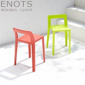 スタッキングチェアローチェア軽量コンパクトENOTS 座面高40 5cm 椅子ミニマルチェア積み重ね樹脂製シンプルデザイン省スペースダイニングチェアー