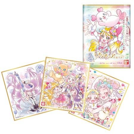 (予約)プリキュア色紙ART5(食玩)BOX2021年6月発売予定