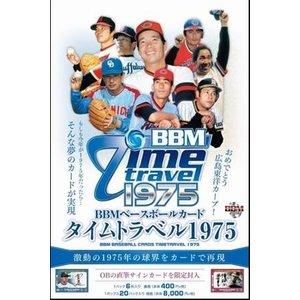 【初売り】 BBM 1975 タイムトラベル ベースボールカード ベースボールカード タイムトラベル 1975 BOX■3ボックスセット■(送料無料), イハラグン:b7572a19 --- showyinteriors.com