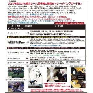 正規通販 EPOCH EPOCH ホースレーシングトレーディングカード2019 Vol.1 Vol.1 BOX■特価カートン(12箱入)■(送料無料) (11月2日発売予定), es-life.wear:e5729caf --- edneyvillefire.com